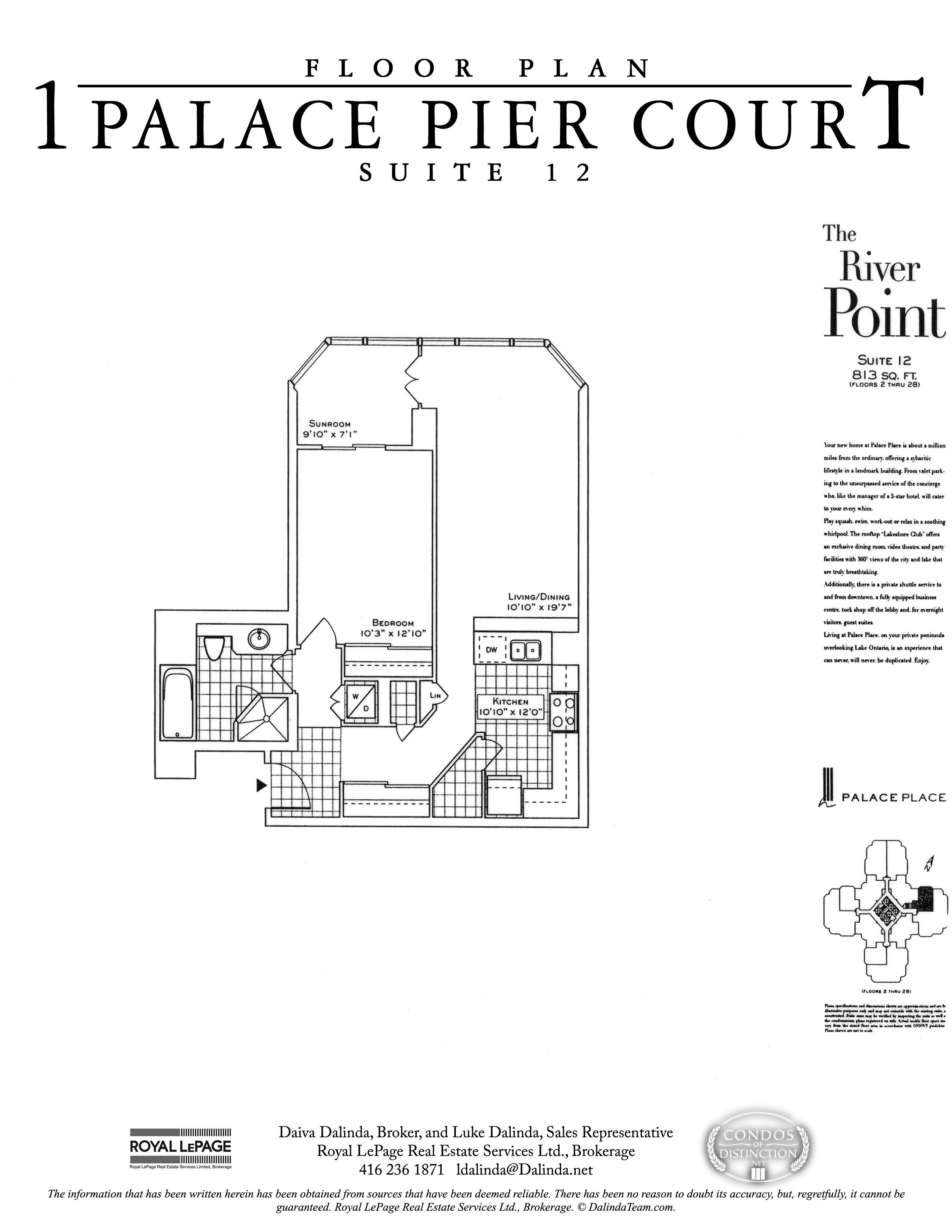 Costco Floor Plan